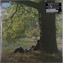 John Lennon (1940-1980): Plastic Ono Band: The Ultimate Collection (180g) (Limited Edition), 2 LPs