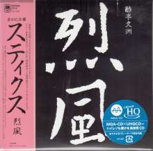 Styx: Reppoo (MQA-CD/UHQ-CD) (Papersleeve), CD