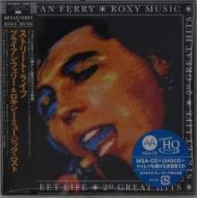 Bryan Ferry: Street Life: 20 Great Hits (MQA-CD) (UHQ-CD) (Digisleeve), CD
