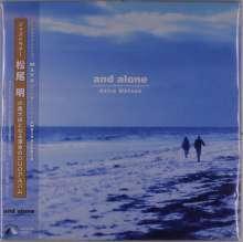 Akira Matsuo: And Alone, LP