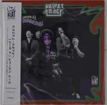 """Velvet Attack: (She's A) Human Doll, Single 7"""""""