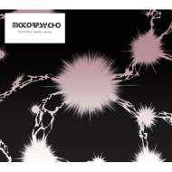 Motorpsycho: Black Hole/blank Canvas, 2 CDs