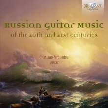 Russian Guitar Music of the 20th and 21st Centuries, 4 CDs