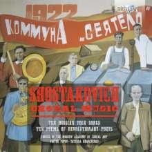 Dmitri Schostakowitsch (1906-1975): 10 Chöre auf Texte von Revolutionsdichtern op.88, CD