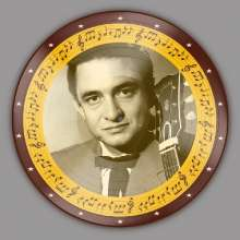 Johnny Cash: The Sun Singles (remastered) (Limited-Edition) (Picture Disc), LP