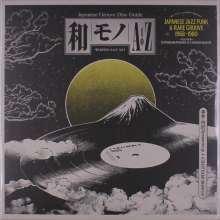 Wamono A To Z Vol. I - Japanese Jazz Funk & Rare Groove 1968-1980 (180g), LP