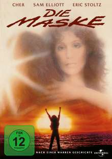 Die Maske (1984), DVD