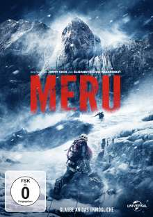 Meru (OmU), DVD