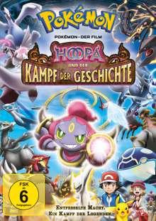 Pokémon - Der Film: Hoopa und der Kampf der Geschichte, DVD