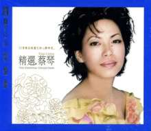 Tsai Chin: The Essential Collection (HR Cutting) (Limited Numbered Edition), 2 XRCDs