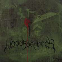 Woods Of Ypres: Woods 4: The Green Album, 2 CDs