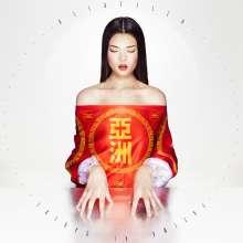 Fatima Al Qadiri: Asiatisch, CD