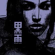 Blackrain: Dark Pool, LP