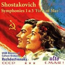 Dmitri Schostakowitsch (1906-1975): Symphonien Nr.1 & 3, CD