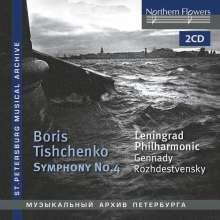 Boris Tischtschenko (1939-2010): Symphonie Nr.4, 2 CDs