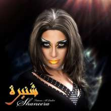 "Fatima Al Qadiri: Shaneera EP, Single 12"""