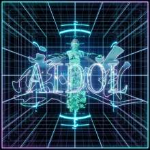 Lawrence Lek: Filmmusik: Aidol (O.S.T.), LP
