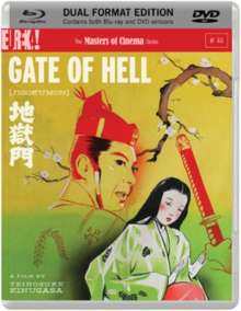 Gate Of Hell  (Blu-ray & DVD) (UK Import), 2 Blu-ray Discs
