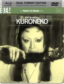 Kuroneko (Blu-ray & DVD) (UK Import), 1 Blu-ray Disc und 1 DVD