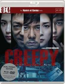 Creepy (Blu-ray & DVD) (UK-Import), 2 Blu-ray Discs