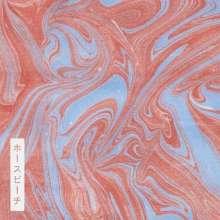 Horsebeach: II, CD