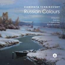 Alexander Glasunow (1865-1936): Violakonzert nach dem Saxophonkonzert op.109 (180g), LP