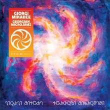 Giorgi Mikadze: Georgian Microjamz (Orange Vinyl), 2 LPs
