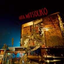 Les Rita Mitsouko: Rita Mitsouko, CD