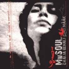 Ghalia Benali: MwSOUL, CD