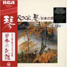Tadao Sawai & Kazue Sawai & Hozan Yamamoto & Sadanori Nakamure & Tatsuro Takimoto & Takeshi Inomata: Jazz Rock, LP