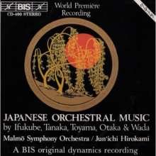 Japanische Orchesterwerke, CD