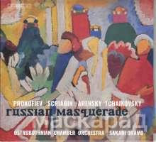 Ostrobothnian Chamber Orchestra - Russian Masquerade, SACD