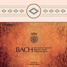 Johann Sebastian Bach (1685-1750): Sämtliche weltliche Kantaten (BIS-SACD-Edition), 10 SACDs