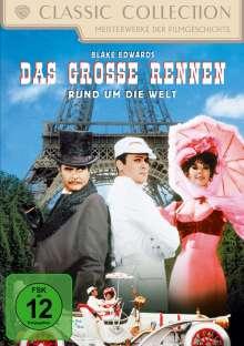 Das große Rennen rund um die Welt, DVD