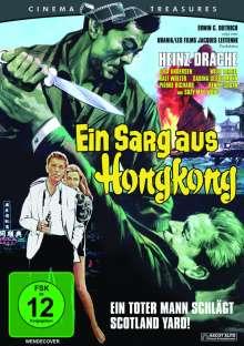 Ein Sarg aus Hongkong, DVD