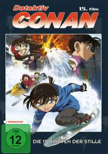 Detektiv Conan 15. Film: Die 15 Minuten der Stille, DVD