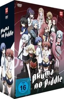 Akuma no riddle (Gesamtausgabe), 4 DVDs