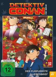 Detektiv Conan 21. Film: Der purpurrote Liebesbrief, DVD