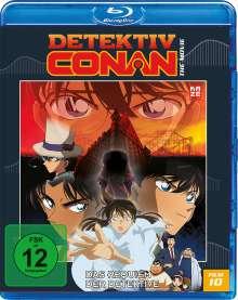 Detektiv Conan 10. Film: Das Requiem der Detektive (Blu-ray), Blu-ray Disc