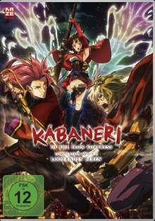 Kabaneri of the Iron Fortress - Movie 2: Loderndes Leben, DVD