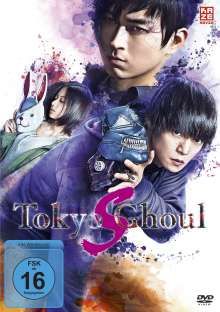 Tokyo Ghoul S - The Movie, DVD