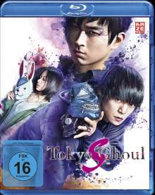 Tokyo Ghoul S - The Movie (Blu-ray), Blu-ray Disc
