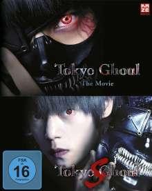 Tokyo Ghoul / Tokyo Ghoul S (Blu-ray im Steelbook), 2 Blu-ray Discs