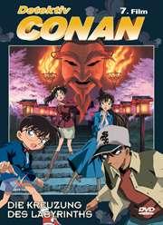 Detektiv Conan 7. Film: Die Kreuzung des Labyrinths, DVD