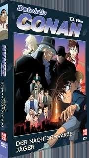 Detektiv Conan 13. Film: Der nachtschwarze Jäger, DVD