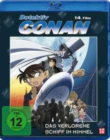 Detektiv Conan 14. Film: Das verlorene Schiff im Himmel (Blu-ray), Blu-ray Disc