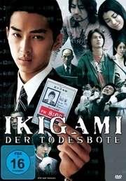 Ikigami - Der Todesbote (OmU), DVD