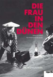 Die Frau in den Dünen (OmU), DVD