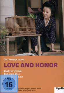 Love and Honor (OmU), DVD