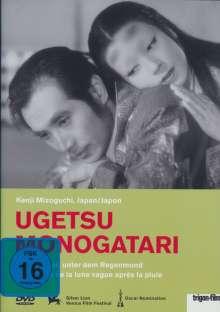 Ugetsu Monogatari (OmU) (1953), DVD